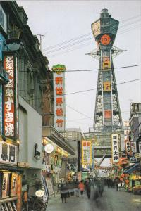 Tsutenkaku Tower , OSAKA , Japan , 50-70s