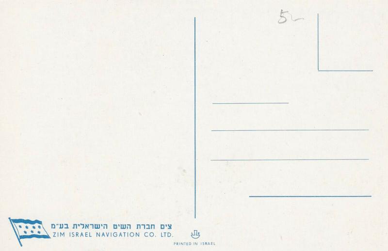 ISRAEL, 40-60s; Deck Of Ocean Liner S.S.ZION