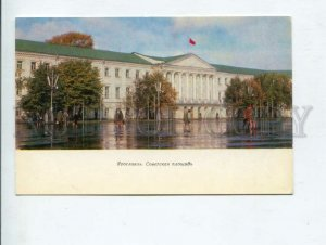 431345 USSR RUSSIA Yaroslavl Soviet square 1973 year postcard