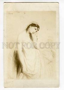 264378 JEWISH girl SARA beauty BIBLE Vintage postcard