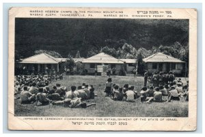 Dingmans Ferry PA Ceremony Commemorating Israel Postcard Tannersville Hebrew