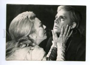 145554 Soviet Film HAMLET Actor RADZIN SMOKTUNOVSKY old PHOTO