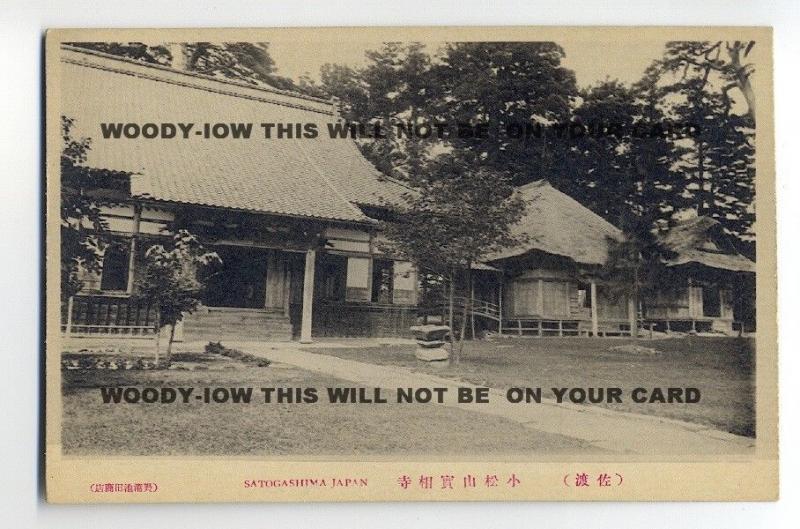 ft678 - Japan - Satogashima - postcard