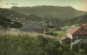 china, KULING, Lushan District, Partial View (1910s) Postcard