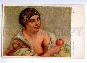 189890 Semi-NUDE Woman w/ Apple EVE by STACHIEWICZ Vintage PC