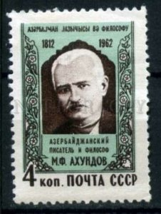 506067 USSR 1962 year Azerbaijani writer Mirza Akhundov stamp