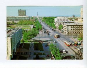 271938 Uzbekistan TASHKENT Lenin avenue 1986 year postcard