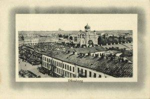latvia, DAUGAVPILS DÜNABURG, Partial View (1910s) Postcard