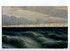 235879 RUSSIA Aivazovsky Black sea Vintage Richard postcard