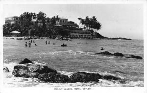 Sri Lanka Ceylon, Mount Lavinia Hotel, Real Photograph 1955