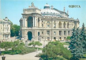 Ukraine Odessa State Academic Opera and Ballet Theatre
