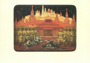 Russia Painting art Drawing Postcard russian art soviet army in front of Kremlin