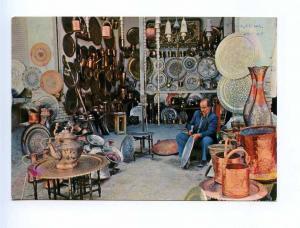 192969 IRAN handicrafts workshop old photo postcard