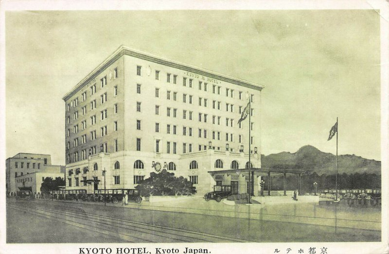 Kyoto Hotel, Kyoto, Japan, Early Postcard, Used, Sent from Kyoto to U.S.A.