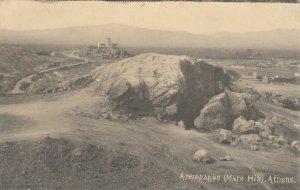 Areropagus (mars Hill) , ATHENS (Greece) , 00-10s