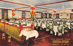 New York City China D'or Dining Room Chinese Restaurant Postcard JE229907