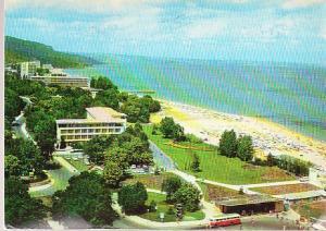 Bulgaria - Zlatni Piassatzi 1970
