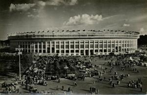russia, MOSCOW, Central Luzhniki Stadium (1970s) Stadium Postcard RPPC