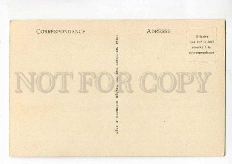 289243 FRANCE MENTON GARAVAN Avenue de la Frontiere carriage Vintage postcard