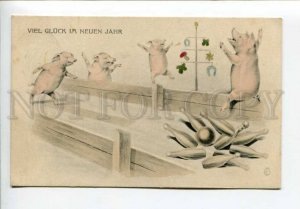 423108 NEW YEAR Funny PIG Nine-pin BOWLING Vintage COMIC PC