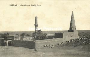 iraq, BAGHDAD BAGDAD, Muslim Cemetery and Sheikh Omar Mosque, Islam (1920s)
