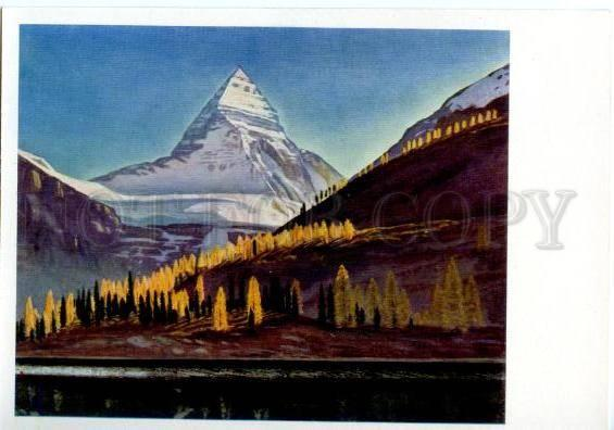 153606 CANADA Rockies Mont Assiniboine by Rockwell KENT old PC