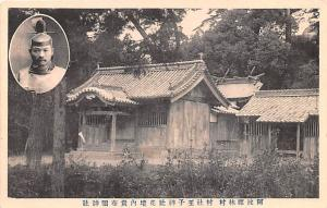 Japan Old Vintage Antique Post Card Man and Building Unused
