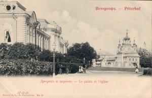 Russia Saint Petersbourg Peterhof palace 03.85