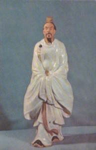 Stoneware Figurine Of The Poet Chu Yuan From Shiwan Kwangtung Province China