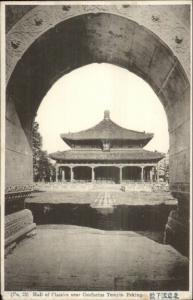 Peking Beijing China Hall of Classic c1910 Postcard EXC COND chn