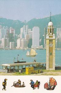 Belfty, Tsum Sha Tsui, HONG KONG, China, 50-70's