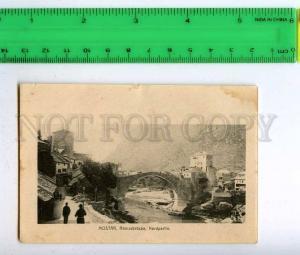 202193 Bosnia & Herzegovina Mostar bridge Vintage card