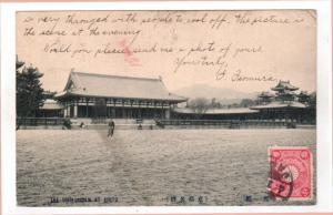 KYOTO, Japan, PU-1908; The Daigy Okuden