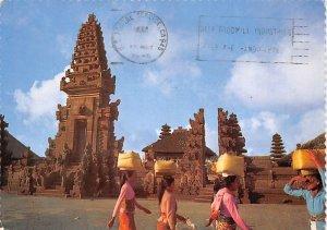 Temple of Batur Bali Indonesia, Republik Indonesia Postal Used Unknown