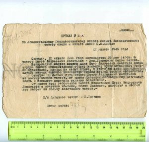 434817 WWII 1945 Order Kirov Theater head make-up department Petr Leontiev