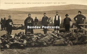 bulgaria, Sacred Rite before burying the Heroes (1915) WWI