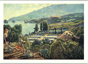 Pioneer camp in Crimea KIDS Sea coast USSR Propaganda Russia Soviet Postcard