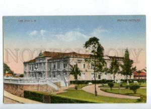 172113 COSTA RICA San Jose Edificio Metalico Vintage postcard