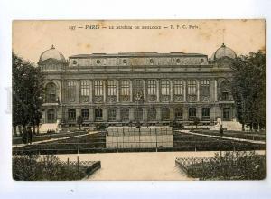 247732 FRANCE PARIS Zoo museum Vintage postcard