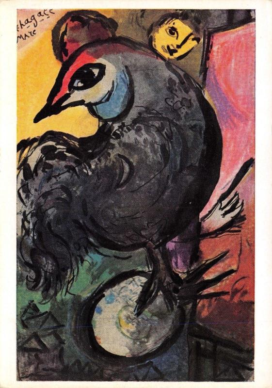 Vintage Art Postcard Marc Chagall - The Cock D4