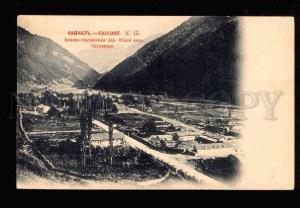 049515 CAUCASUS Military Georgian road Pasanuar view