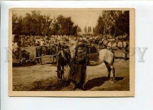 3117618 Kazakhstan ALMA-ATA Bread Bazaar Photographer PANOV Old