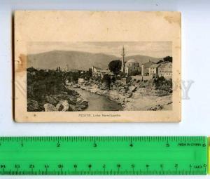 202191 Bosnia & Herzegovina Mostar mosque Vintage card