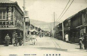 korea coree, FUSAN BUSAN, Honcho Street with Shops (1910s) Postcard