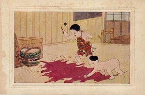 Art Card , Kids , Japan , 00-10s