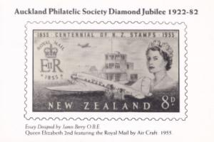 Queen Elizabeth Aircraft Stamp Auckland New Zealand 1982 FDC Postcard