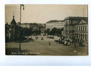 203065 LATVIA RIGA Stazijas Iaukums Vintage photo postcard