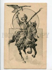 264096 Arabian HORSE Hunter FALCON by KOCZER Vintage PFB #2139
