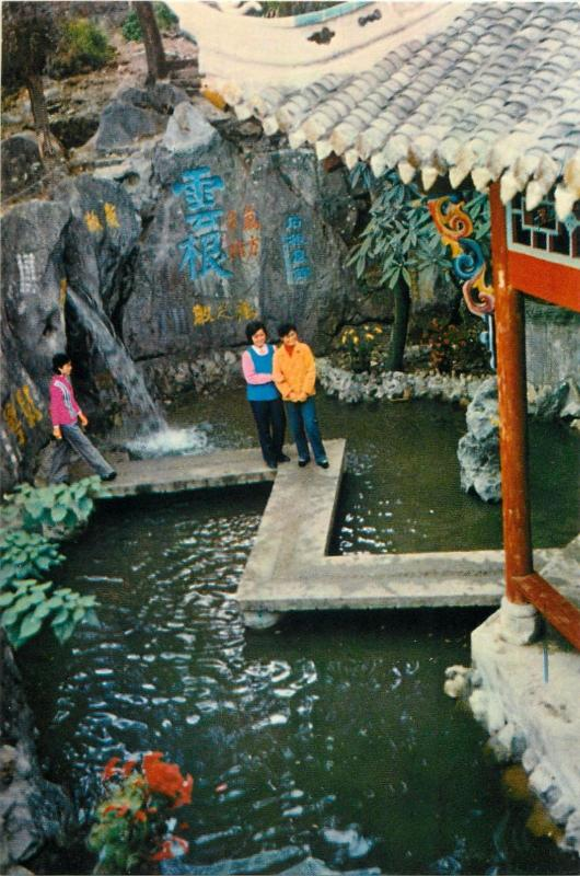 China Stone Bell Hill viewing Fish Pond