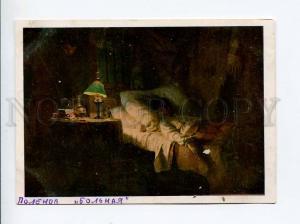 271495 RUSSIA Polenov sick girl 1930 year Tretyakov Gallery